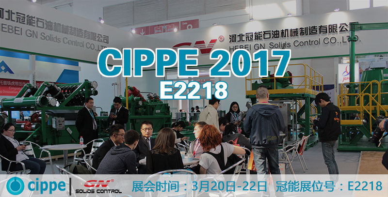 2017-cippe-news